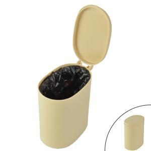 トイレ ゴミ箱 トイレポット カラーデコ