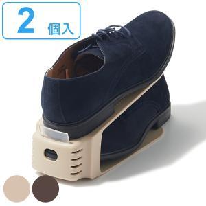 靴 収納 くつホルダー 2個セット ( 靴ホルダー シューズラック シューズボックス )の写真