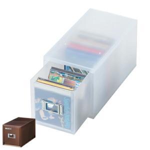 ライフモデュール CDケース 小物ケース CDファイルユニット 引き出し ( 収納ケース プラスチック製 小物入れ )