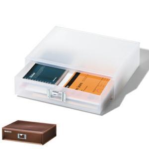 ライフモデュール ファイルケース ファイルユニット A4横サイズ 引き出し プラスチック製 ( 収納ケース ファイルケース 書類ケース 積み重ね )