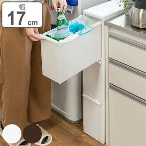 ゴミ箱 分別 スリム 引き出し ステーション 3段 42L ( ごみ箱 ダストボックス キッチン 隙間 省スペース おしゃれ 大容量 )|livingut