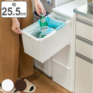 ゴミ箱 分別 ワイド 引き出しステーション 3段 60L ( ごみ箱 ダストボックス キッチン 隙間 省スペース おしゃれ 大容量 )|livingut