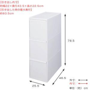 ゴミ箱 分別 ワイド 引き出しステーション 3段 60L ( ごみ箱 ダストボックス キッチン 隙間 省スペース おしゃれ 大容量 )|livingut|05
