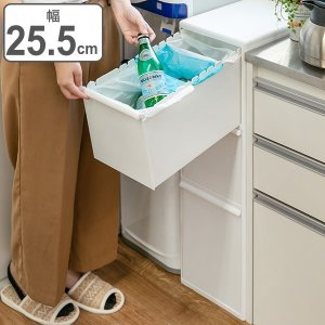 ゴミ箱 分別 ワイド 引き出しステーション 3段 65L ( ごみ箱 ダストボックス キッチン 隙間 省スペース おしゃれ 大容量 )|livingut