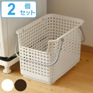 お得な2個セットで衣類の分別に便利♪ハンドルを垂直に立て、ハンドルの上に積み重ねることができます。積...