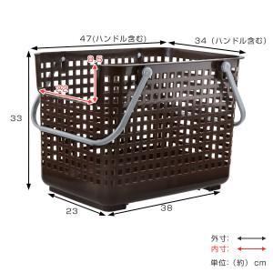 ランドリーバスケット スカンジナビア SCB-6サポートバスケット 2個セット ( 洗濯かご 脱衣かご ランドリーボックス )|livingut|04