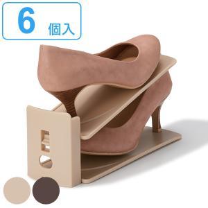 くつホルダー高さ調節 6個セット ( 靴ホルダー 収納 靴箱整理 )