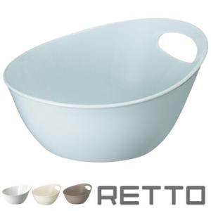 ■在庫限り・入荷なし■RETTO 湯手おけ 湯おけ 丸 ウォッシュボール ( 湯桶 手おけ 手桶 洗面器 )|livingut