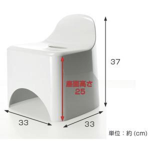 RETTO 風呂イス バスチェアー 高さ25cm ( 風呂いす バススツール バス用品 )|livingut|02