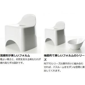 RETTO 風呂イス バスチェアー 高さ25cm ( 風呂いす バススツール バス用品 )|livingut|03