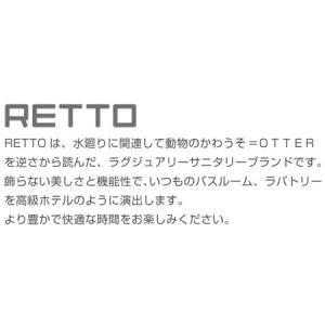 RETTO 風呂イス バスチェアー 高さ25cm ( 風呂いす バススツール バス用品 )|livingut|04