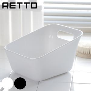 RETTO 湯手おけ 湯おけ 角 スクエア型 ( 湯桶 手おけ 手桶 洗面器 )|livingut