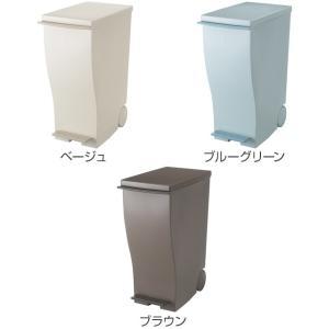 ゴミ箱 クード スリムペダル 33L kcud 分別 ふた付き キャスター付き ( ごみ箱 キッチン スリム パステル )|livingut|04