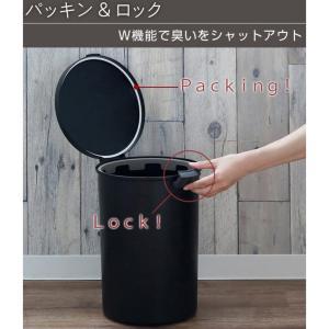 ゴミ箱 密閉 kcud クード ラウンドロック ふた付き 12L 分別 日本製 ( ごみ箱 ごみばこ ダストボックス )|livingut|07