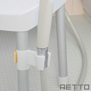 RETTO シャワーハンガー シャワーフック バス用品 ( レットー シャワーヘッド フック 差し込みフック )|livingut