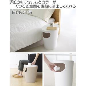 ENOTS エノッツ サイドテーブル ( ダストボックス ごみ箱 )|livingut|02