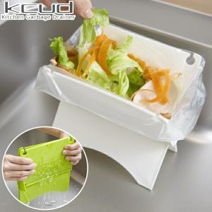 生ゴミ水切り器 kcud