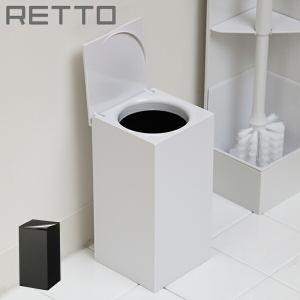 RETTO コーナーポット トイレポット ゴミ箱 ( ダストボックス サニタリーポット トイレ用品 )|livingut