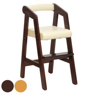 椅子 子供用 キッズ ハイチェア naKids 木製|livingut