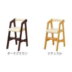 椅子 子供用 キッズ ハイチェア naKids 木製|livingut|02