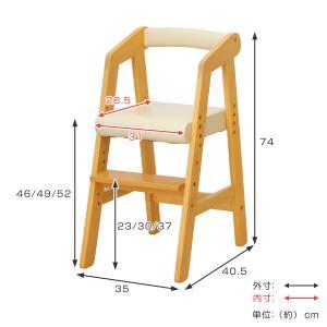 椅子 子供用 キッズ ハイチェア naKids 木製|livingut|03