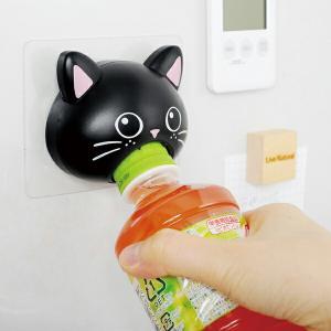 ペットボトルキャップオープナー キャップオープニャー 黒猫 ( ボトルオープナー 蓋オープナー フタあけ )