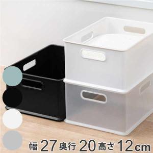 収納ボックス 収納ケース squ+ インボックス S ( カ...