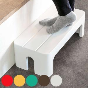 踏み台 いす squ+ デコラステップ L 幅59cm 高さ20cm ( 踏台 ステップ スツール 花台 )|livingut