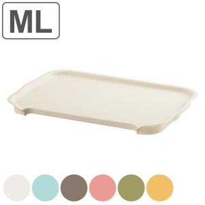 カタス 専用蓋 ML ( 収納ボックス プラスチック )|livingut