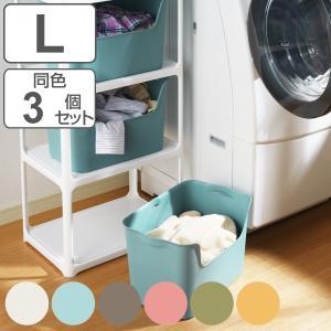 オープンラック一段にぴったりサイズの収納ケース、同色3個セットです。中身がわかりやすく引出しやすい前...