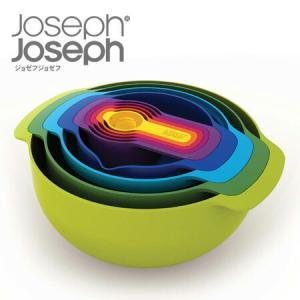 JosephJoseph ネスト9プラス