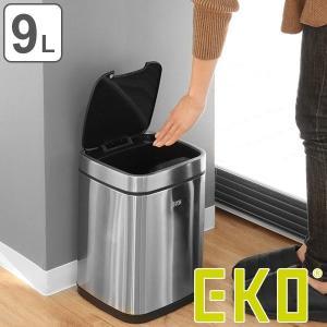 ゴミ箱 センサー ふた付 EKO エコスマート センサービン 9L