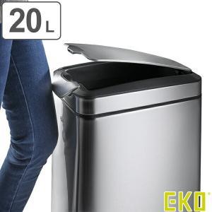 ゴミ箱 ステンレス ふた付 EKO ティナ タッチビン 20L