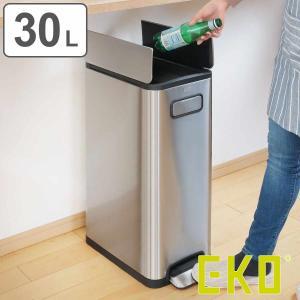 ゴミ箱 ペダル EKO エコフライ ステップビン 30L