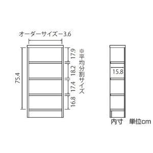 オーダー本棚 壁面収納 オーダーラック 標準棚板タイプ 幅60-70cm 奥行19cm 高さ88cm ( 本棚 オーダー オーダーメイド 収納棚 )|livingut|03