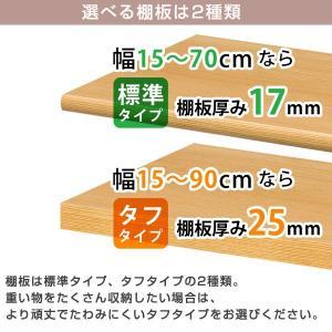 オーダー本棚 壁面収納 オーダーラック 標準棚板タイプ 幅60-70cm 奥行19cm 高さ88cm ( 本棚 オーダー オーダーメイド 収納棚 )|livingut|07