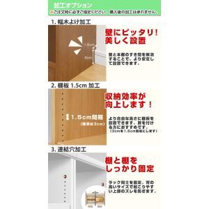 オーダー本棚 壁面収納 オーダーラック 標準棚板タイプ 幅60-70cm 奥行19cm 高さ88cm ( 本棚 オーダー オーダーメイド 収納棚 )|livingut|10