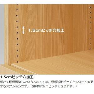 オーダー本棚用 棚板 1.5cmピッチ穴加工 ( オーダーメイド セミオーダー 本棚 収納棚 )|livingut|02