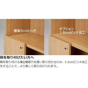 オーダー本棚用 棚板 1.5cmピッチ穴加工 ( オーダーメイド セミオーダー 本棚 収納棚 )|livingut|04