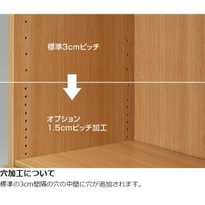 オーダー本棚用 棚板 1.5cmピッチ穴加工 ( オーダーメイド セミオーダー 本棚 収納棚 )|livingut|05