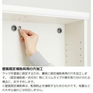 オーダー本棚用 壁面固定補助具用穴加工 幅45〜90cm ( オーダーメイド セミオーダー 本棚 収納棚 )|livingut|02