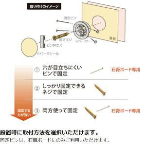 オーダー本棚用 壁面固定補助具用穴加工 幅45〜90cm ( オーダーメイド セミオーダー 本棚 収納棚 )|livingut|03