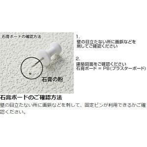 オーダー本棚用 壁面固定補助具用穴加工 幅45〜90cm ( オーダーメイド セミオーダー 本棚 収納棚 )|livingut|04