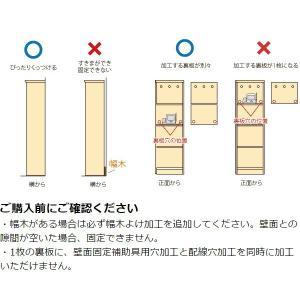 オーダー本棚用 壁面固定補助具用穴加工 幅45〜90cm ( オーダーメイド セミオーダー 本棚 収納棚 )|livingut|05