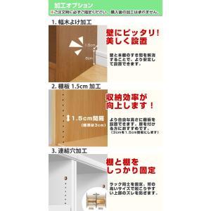 オーダー本棚 壁面収納 オーダーラック タフ棚板 幅60-70cm 奥行31cm 高さ70cm ( 収納棚 書棚 本棚 オーダー ラック 壁面収納 書庫 )|livingut|10