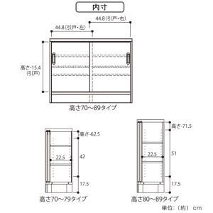 オーダー窓下収納棚 引き戸タイプ プリント化粧紙表面加工 高さ70〜89cm 幅90cm ( 収納ラック 扉付き ) livingut 06