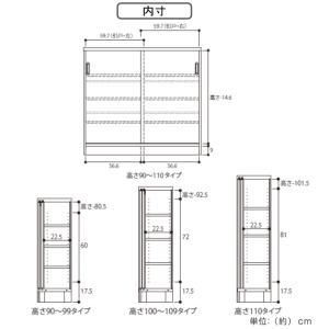 オーダー窓下収納棚 引き戸タイプ ポリエステル表面加工 高さ90〜110cm 幅120cm ( 収納ラック 扉付き )|livingut|06