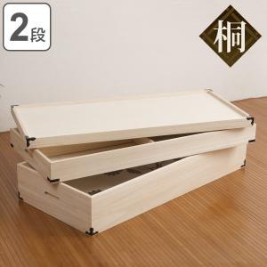 桐 衣装ケース 衣装箱 2段 日本製 幅91cm ( 完成品 桐衣装箱 天然木 木製 )|livingut