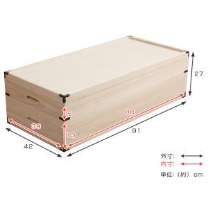 桐 衣装ケース 衣装箱 2段 日本製 幅91cm ( 完成品 桐衣装箱 天然木 木製 )|livingut|03