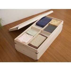 桐 衣装ケース 衣装箱 2段 日本製 幅91cm ( 完成品 桐衣装箱 天然木 木製 )|livingut|05